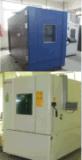 賽特檢測溫度迴圈實驗室快溫變試驗箱第三方檢測機構