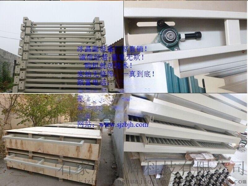 邯郸冰晶画设备厂家  邯郸冰晶画机器厂家