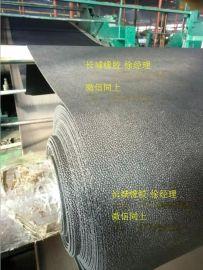 长城橡胶直销防滑板 皮革橡胶板 防水 防滑 耐磨 抗震性及韧性
