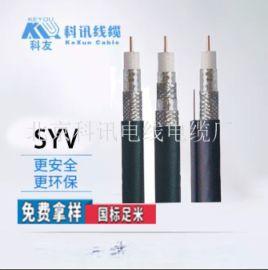 科讯线缆SYV75-5-1全铜监控线96编