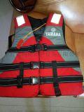 雅马哈救生衣 加厚浮力 户外漂流专用救生衣