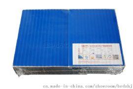 聚氨酯夹芯板聚氨酯复合板聚氨酯封边岩棉板墙板屋面板