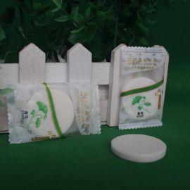 宾馆酒店旅馆一次性小香皂小肥皂贵宾专用圆皂一次性洗漱用品