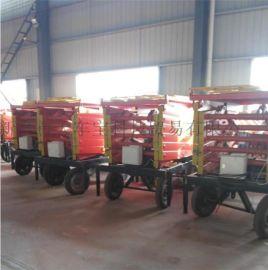 500公斤10米液压升降平台 液压升降机 可定制