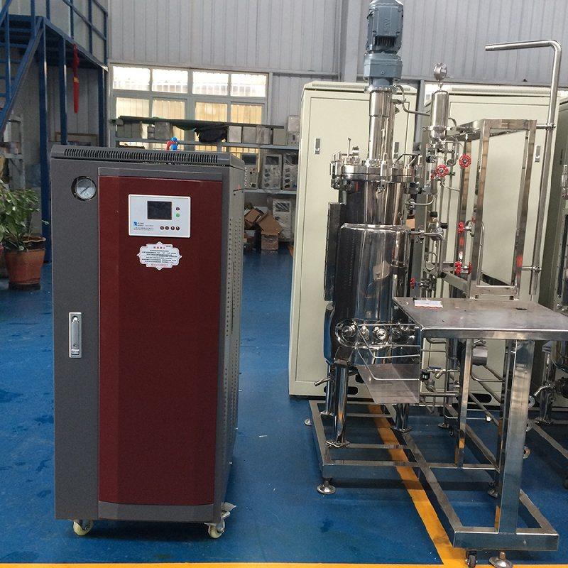 上海百伦生物配套用小型电蒸汽发生器 蒸汽锅炉