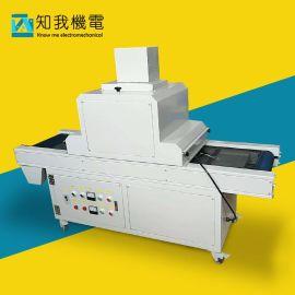 隧道炉式紫外线uv机输送带加长版uv印刷紫外线光固化机