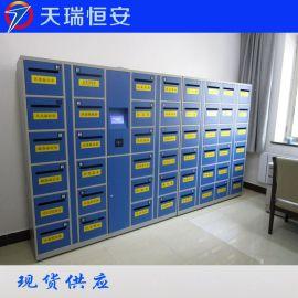 智慧遠程管理文件交換櫃工控機系統控制文件櫃