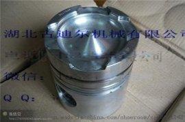 重庆康明斯NT855柴油发动机配件活塞 3017348现货