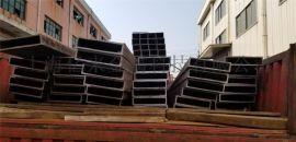 80*400直角方管,幕牆專用尖角方管廠家直發
