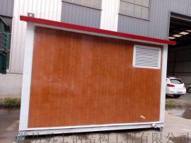 勇士集装箱 快拼箱活动板房移动卫生间定制
