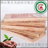 阻燃多层板规格/阻燃多层板性能/基本参数/检测标准