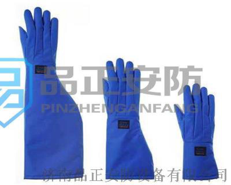 36CM防液氮手套 济南品正JNPZ-005A
