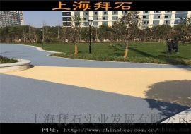 上海徐汇广场|透水混凝土厂家|透水地坪材料