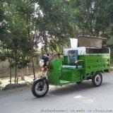 液压自卸式电动保洁车 小型电动三轮环卫垃圾车