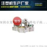 150立式注塑机 200/250/300/400/500/600大型注塑机产品厂家