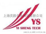 杭州creo正版软件代理商
