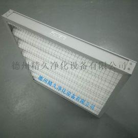 精久板式初效折叠空气过滤器
