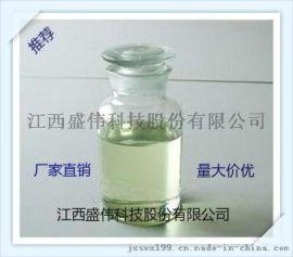 甲基膦酸二乙酯 CAS:2537-48-6