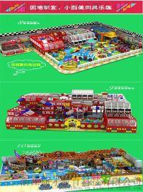 厂家定制直销幼儿园游乐场淘气堡