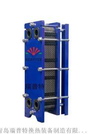 青岛瑞普特定制 油脂耐高温热交换器