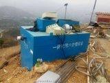 專業屠宰廢水處理一體化設備