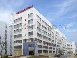 黑龍江幼兒園被子兒童被套四件套兒童牀上用品定制