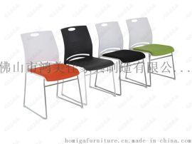 办公会议椅会客椅 广东厂家定制供应PP会议塑钢椅