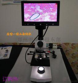 高清一滴血检测仪微量元素检测仪全科智能一体机