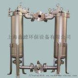 上海過濾器廠家雙聯袋式過濾器