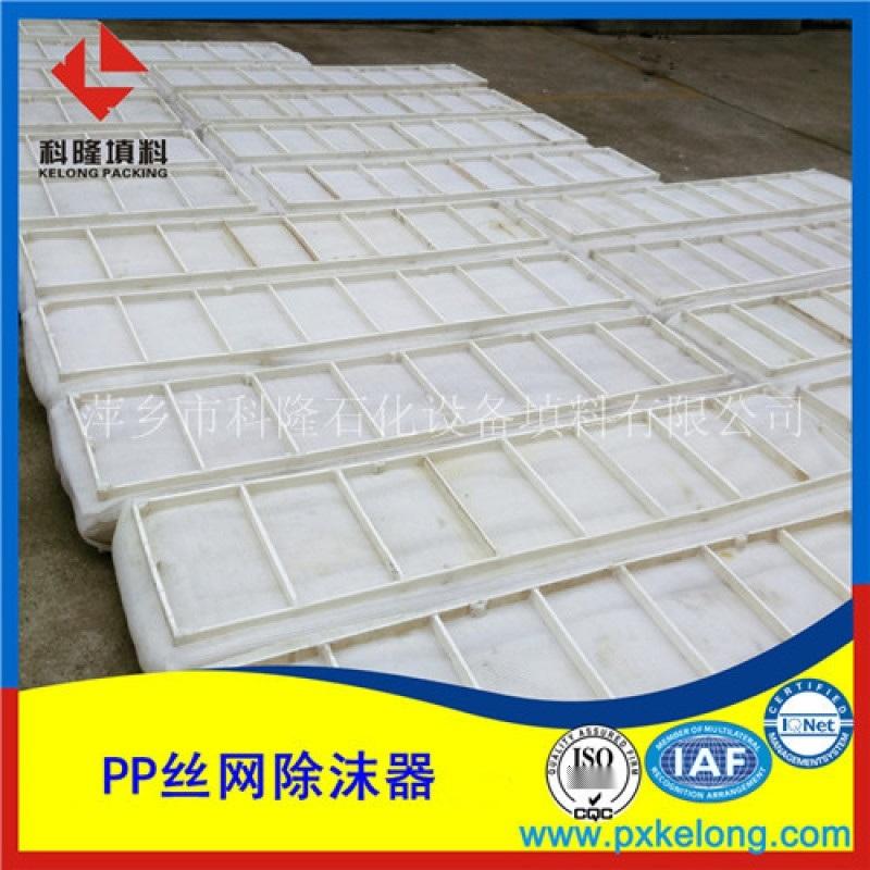 聚四氟乙烯丝网除雾器厂家ptfe丝网除沫器性能参数