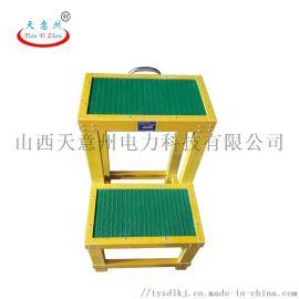 山西太原玻璃钢绝缘凳、单层、双层、三层凳