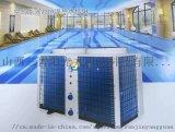 三晋阳光 空气能热水器煤改电供暖
