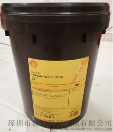 Shell Tellus S2 VX32抗磨液壓油