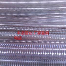 下料机吸尘管PU透明钢丝软管弹性PU风管