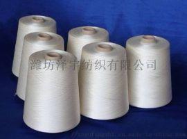 潍坊 40s芦荟纤维/精梳棉/粘胶纱线 赛络紧密纺