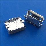 MICRO AB型贴片母座5P-贴板SMT全贴方口A型迈克USB有柱+翻边