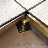 防静电地板抗静电钢地板高架空活动地板机房地板