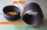 污泥压滤机用油缸保护套 圆筒式丝杠防护罩 军兴制造