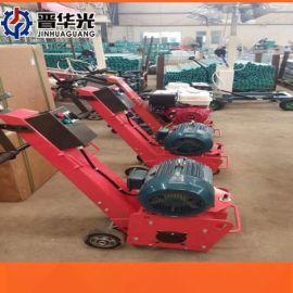 浙江杭州市单头合金凿毛机250/300桥面铺装铣刨机效率高