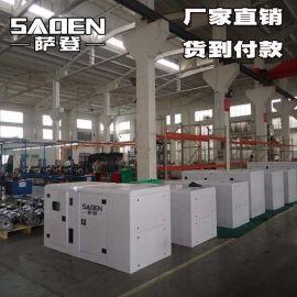 上海15千瓦汽油发电机供应