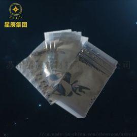 厂家定制  立体袋 防静电  袋 手机包装袋