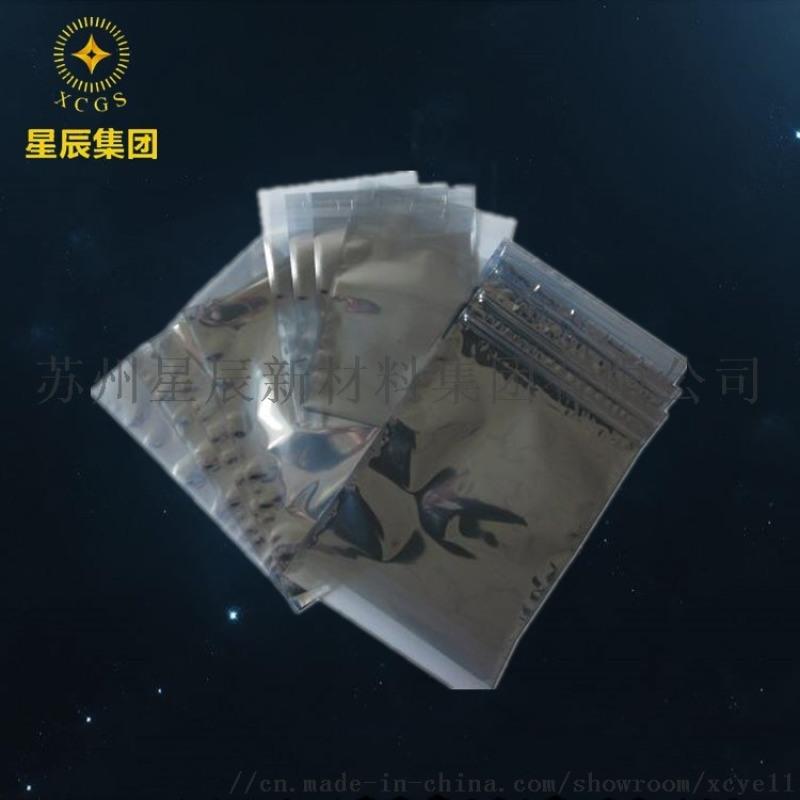 廠家定製  立體袋 防靜電  袋 手機包裝袋