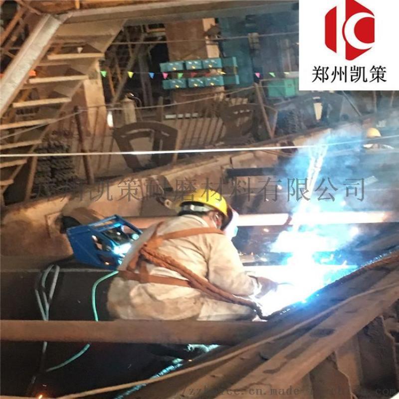 耐磨陶瓷涂料 冷机管道专用高强耐磨涂料 防磨料