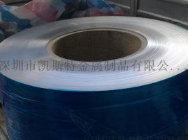 锅仔片用不锈钢带 0.05 0.06MM
