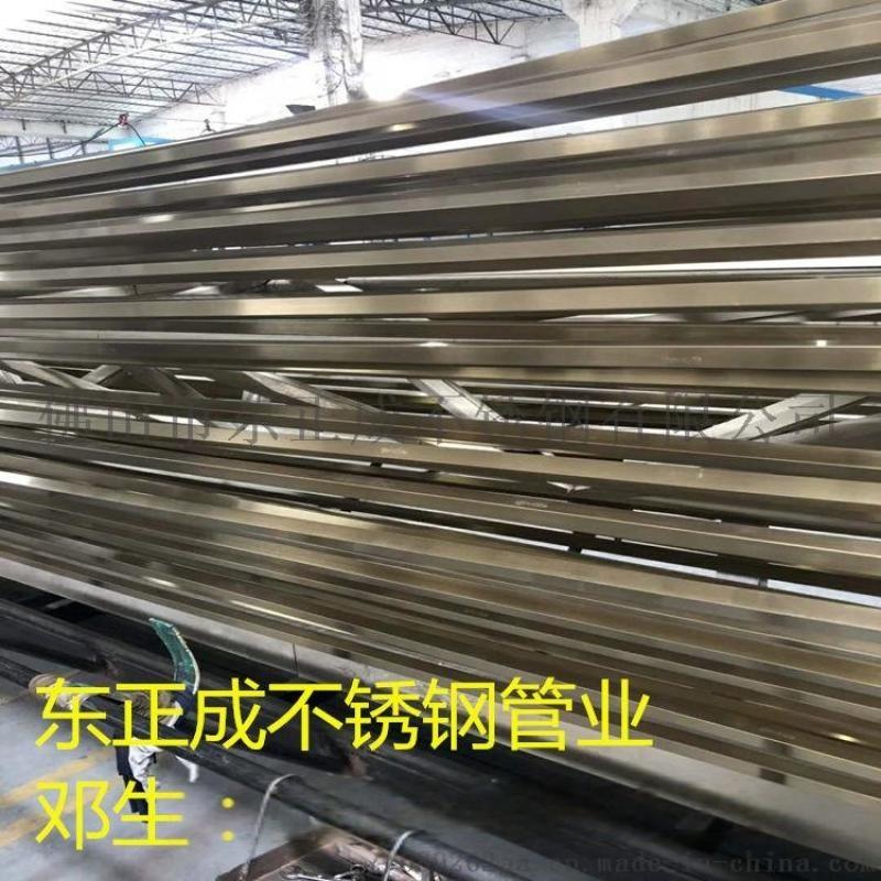 304不锈钢彩色管,光面不锈钢彩色管