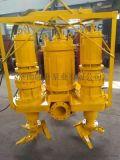矿用潜水排砂泵 耐磨防爆煤泥泵 无堵塞抽沙泵