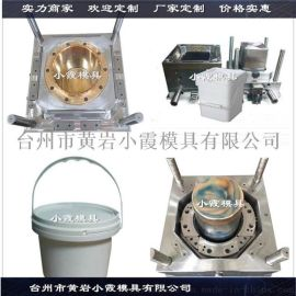 0.5L-30L涂料桶模具油漆桶化工桶模具加工定制