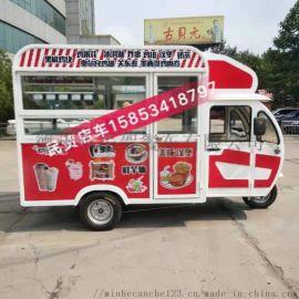 三轮餐车电动餐车小吃车多功能小吃车