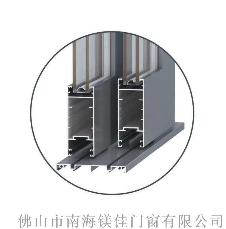定製門窗120豪華陽臺重型推拉門