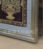 北京 朝阳 相框制作